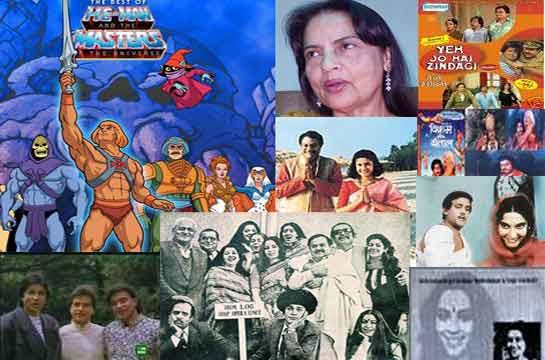 Doordarshan old Serials