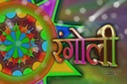 Chitrahar Doordarshan National TV