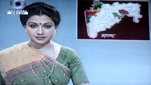Doordarshan news anchors