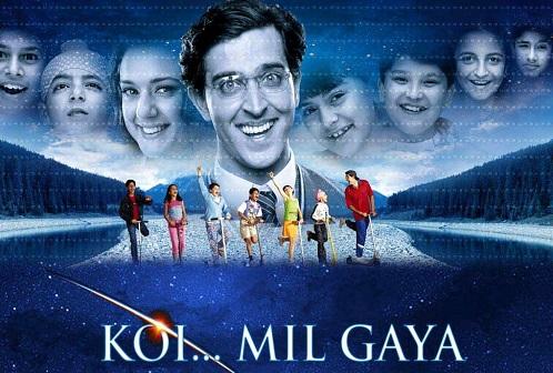 Satyajit Ray The Alien film Koi mil gaya