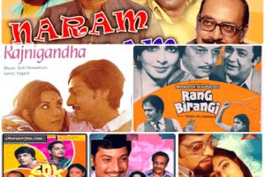 Amol Palekar movies