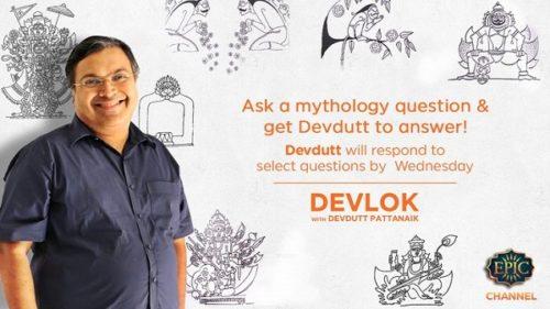 Devdutt pattanaik books देवदत्त पटनायक किताब