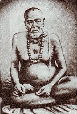 Vama Kshepa tantrik guru