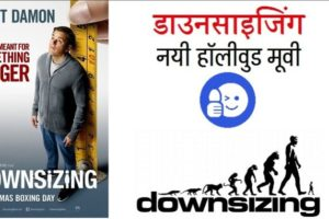 downsizing hollywood movie Hindi